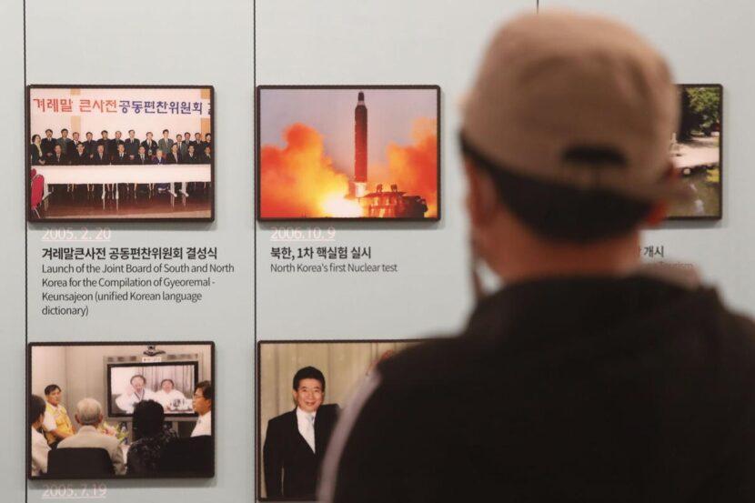 Corea del Norte prueba disparos de misiles balísticos en mensa