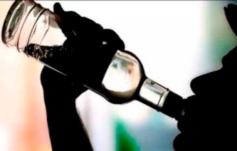 Salud Pública exhorta a evitar el consumo bebidas desconocidas